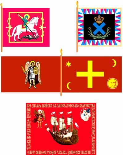 Українське життя в Севастополi Бібліотека ім. Марії Фішер-Слиж ... 29eef6f82abae